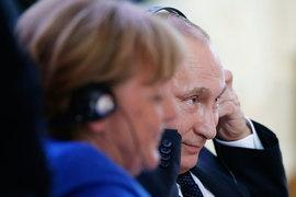 Путин на климатической конференции в Париже