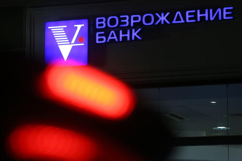 Новые собственники, по словам Дмитрия Ананьева, в ближайшее время сделают предложение миноритарным акционерам «Возрождения» по выкупу их долей