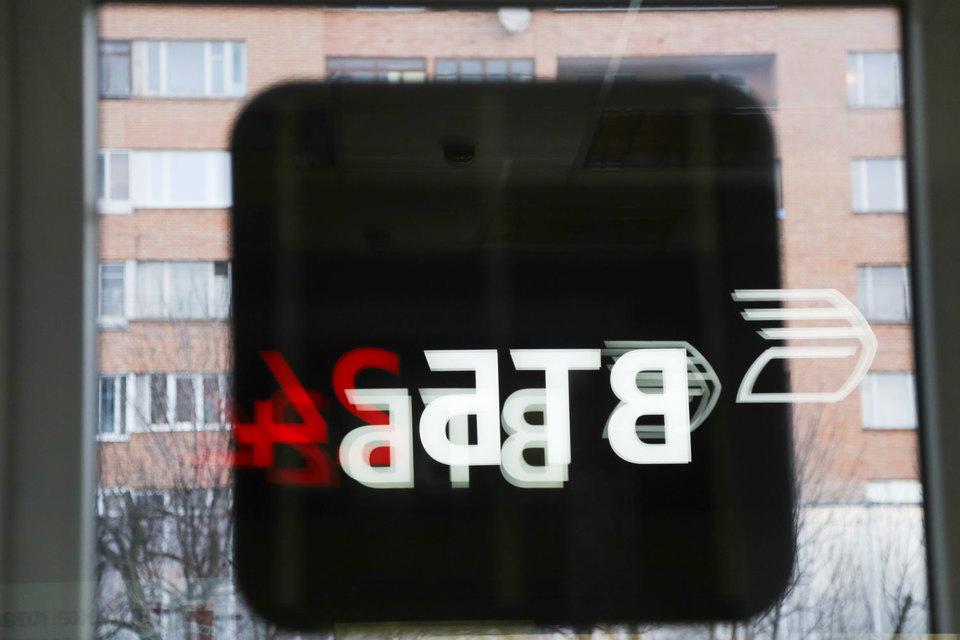 «ВТБ 24» начал покупку-продажу китайского юаня в своих офисах с ноября этого года