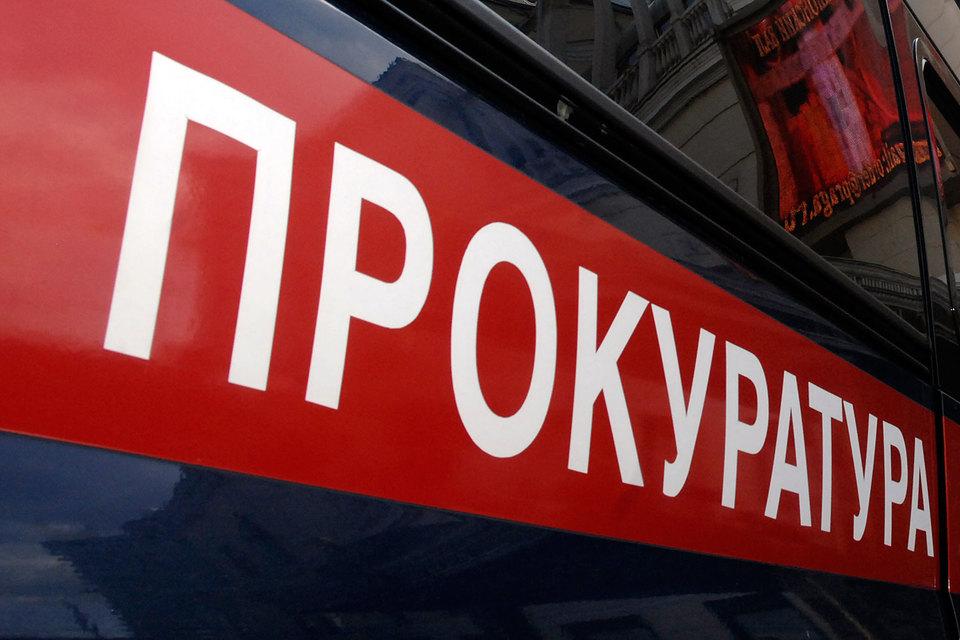По словам человека, близкого к Кремлю, если за скандалом стоит давнее противостояние следователей с прокурорами
