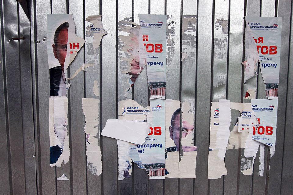 Не все россияне имеют право избирать мэров на прямых выборах, считает КС