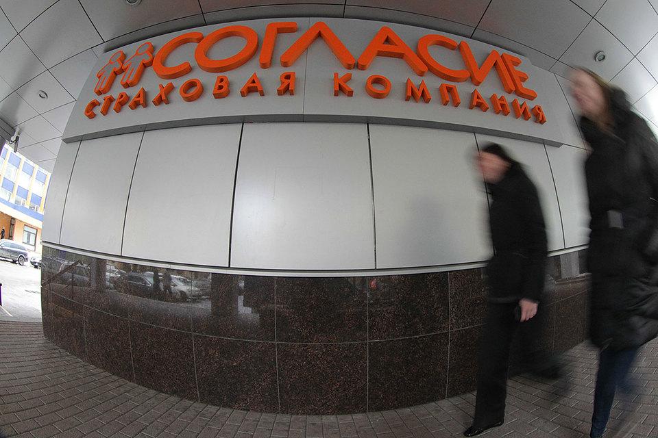 Михаилу Прохорову пока не удалось продать СК «Согласие»