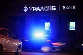 «Уралсиб» примет участие в программе докапитализации через ОФЗ