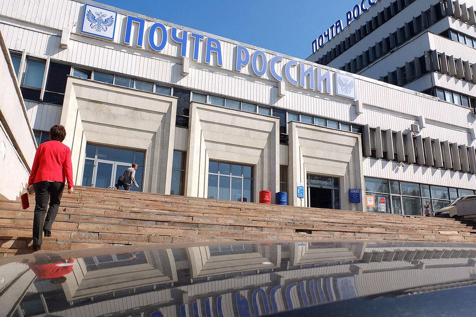 «Почта России» запускает пилотный проект по доставке электронных уведомлений от госорганов,