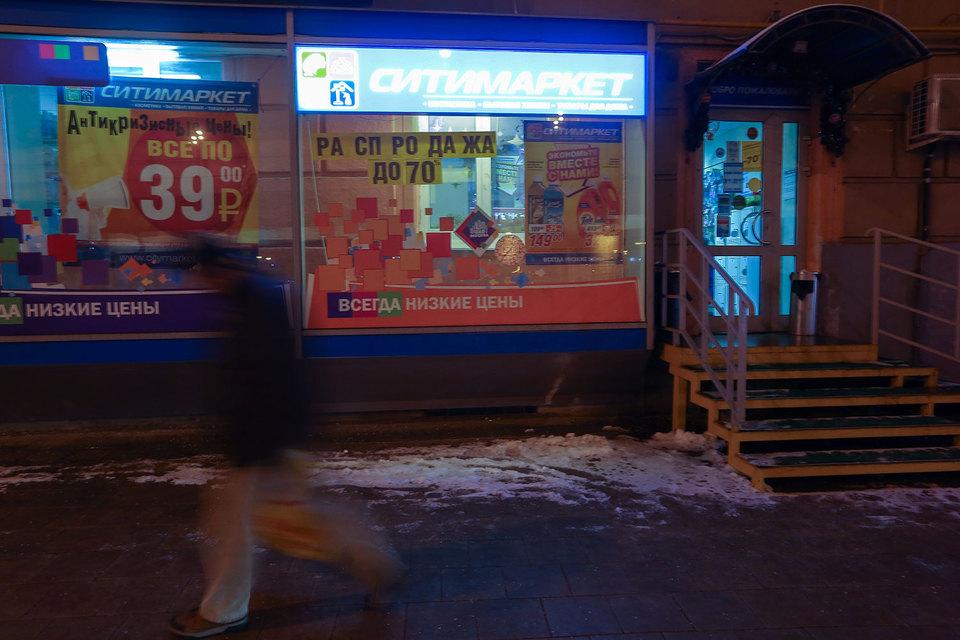 «Ситимаркет» и «Бьюти маркет» объединились, чтобы усилить позиции