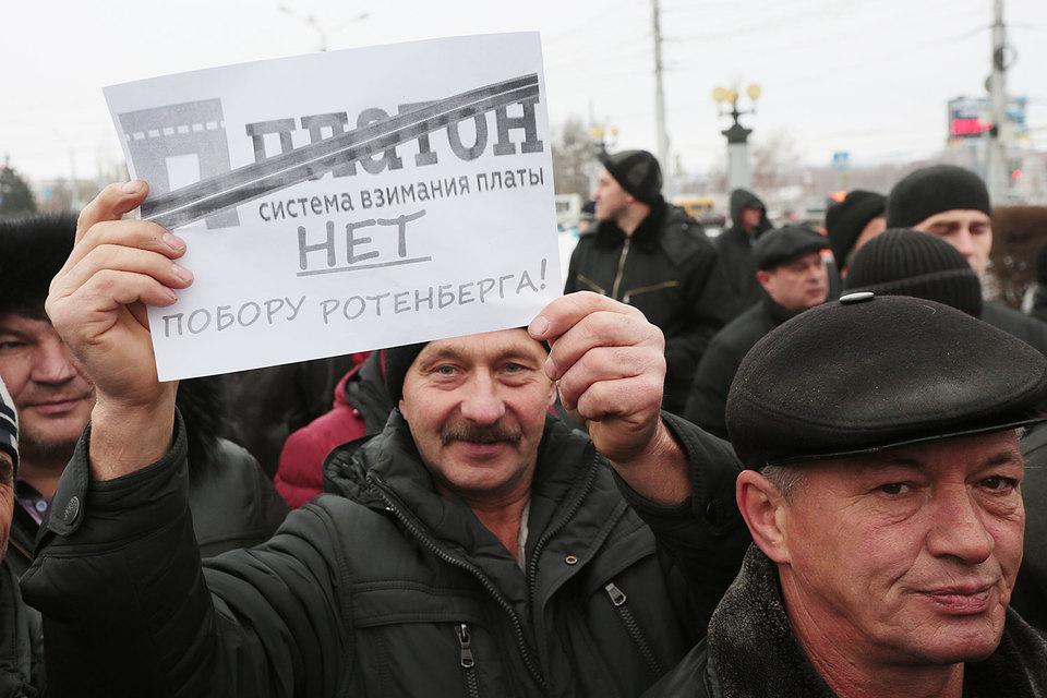 Протесты в регионах продолжаются