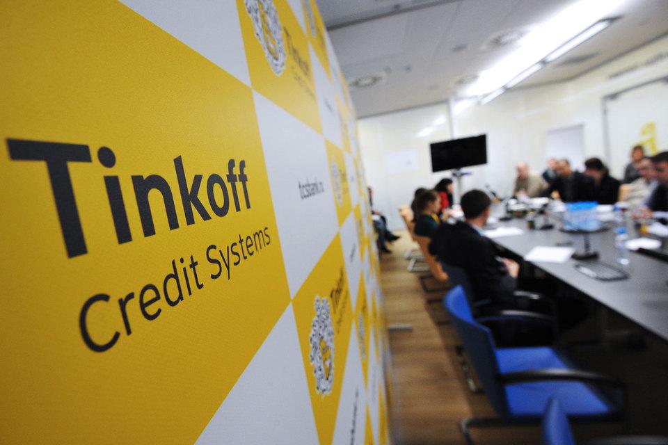 «Тинькофф банк» снова увеличил лимиты по картам