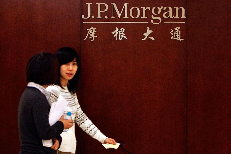 Власти США подозревают, что JPMorgan нарушал закон о коррупции за рубежом