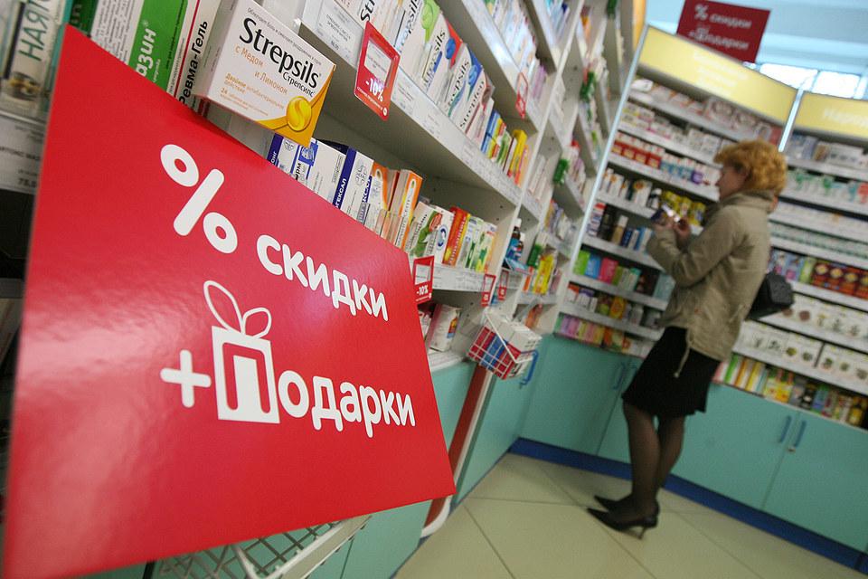 Выручка аптек в день промоакций может вырастать в несколько раз по сравнению с обычным торговым днем
