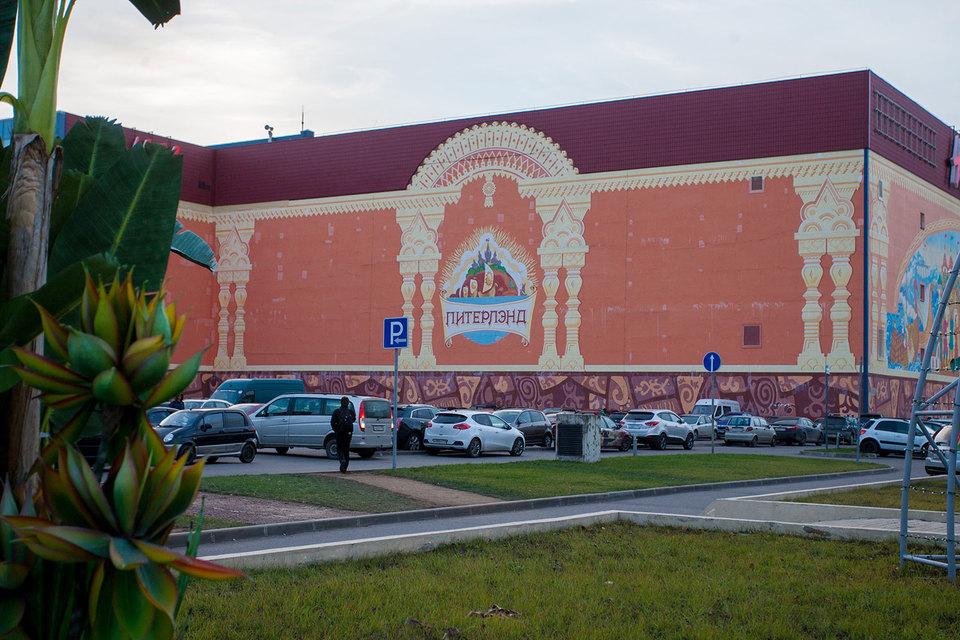 ЗАО «Стремберг» (владеет ТРК «Питерлэнд»)