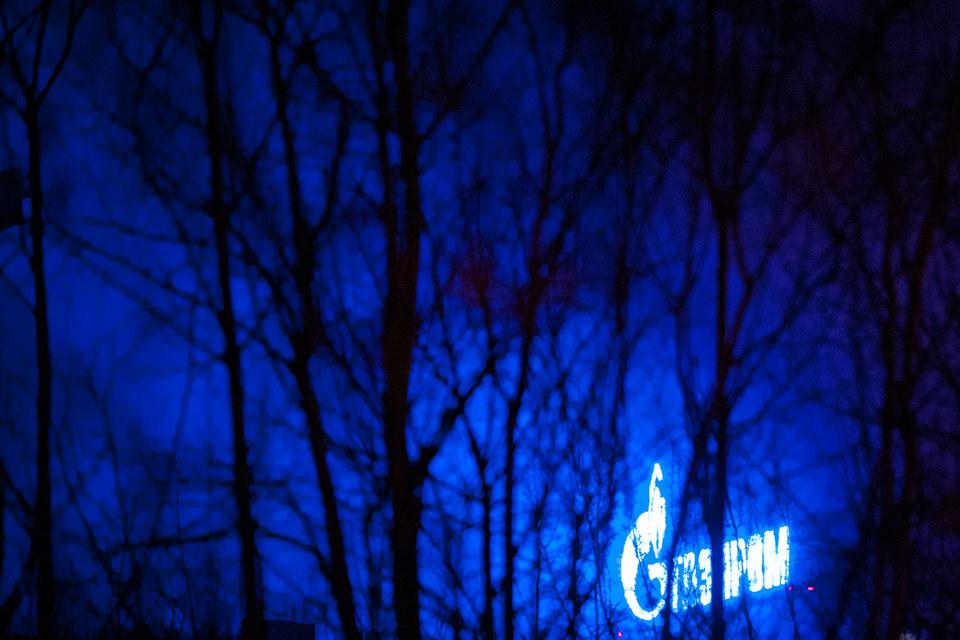«Газпром» ждет, что в 2015 г. экспорт в Европу будет 156–160 млрд куб. м