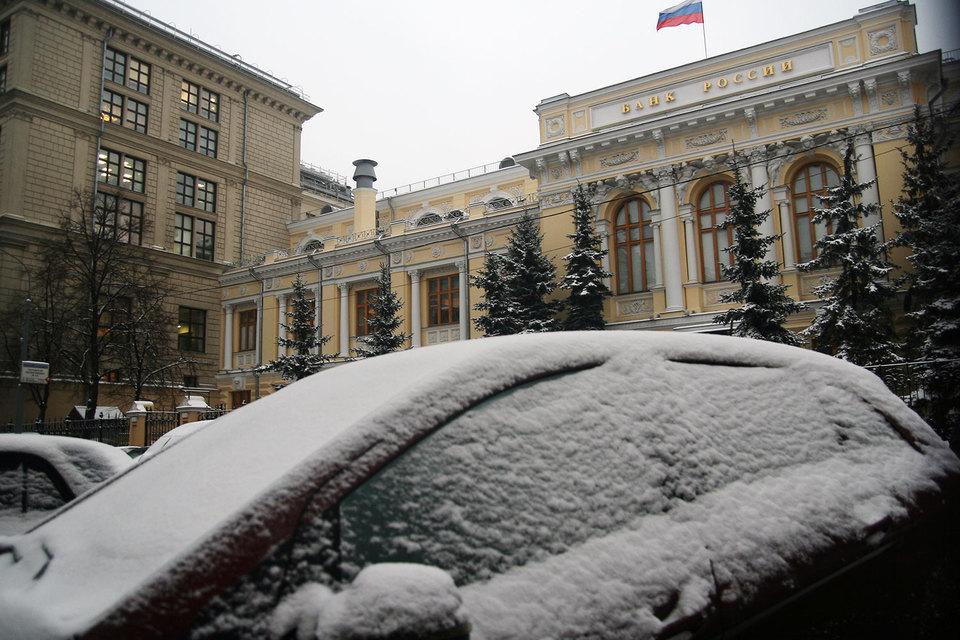 ЦБ с 4 декабря отозвал лицензии у банков «Еврокредит» и ФДБ