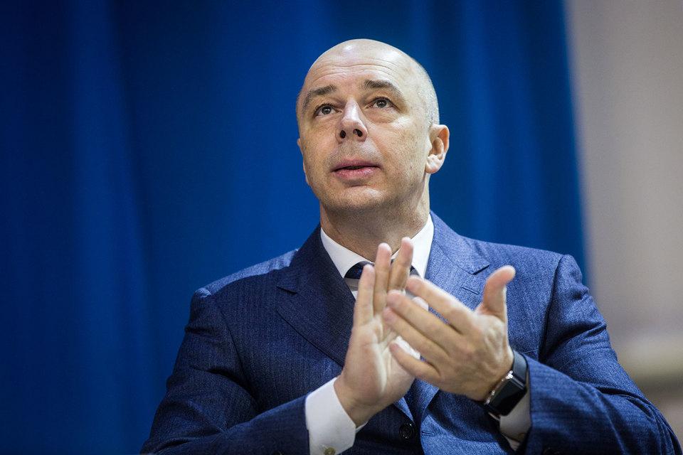 Силуанов назвал условия повышения рейтинга страны до инвестиционного уровня