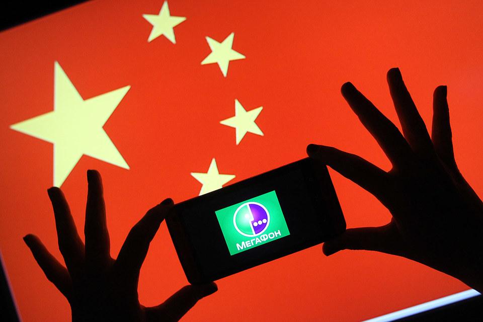 Китайский институт развития даст «Мегафону» кредит на рефинансирование долга