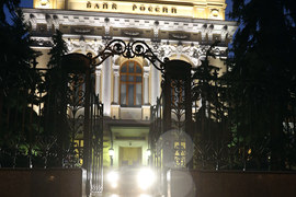 Теперь Центробанк может открыть перед фондами Новицкого дверь в систему гарантирования