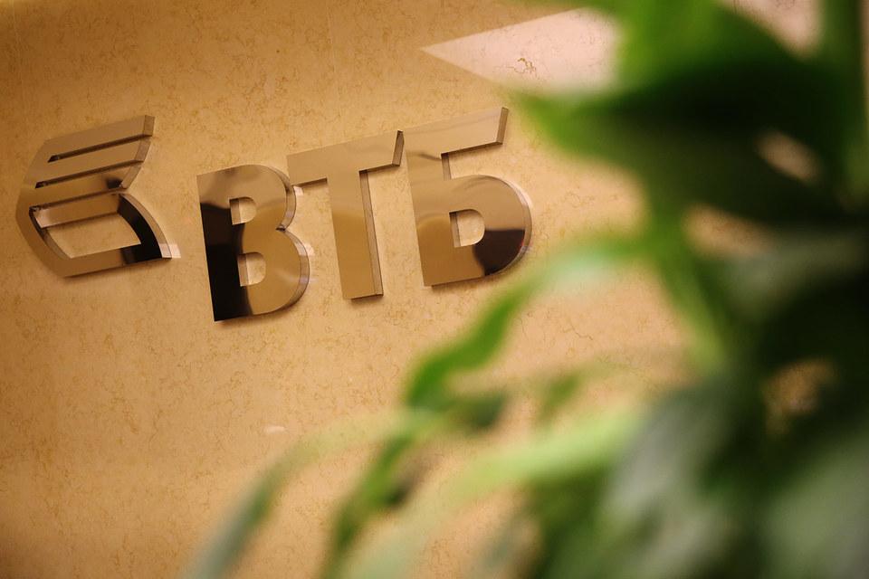 ВТБ построит агрокластер