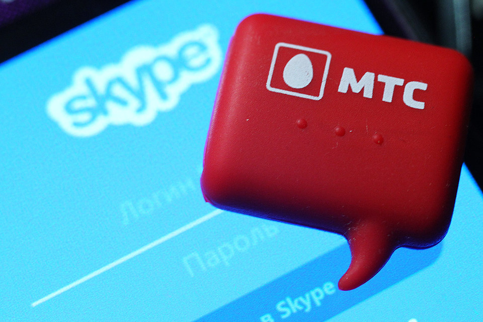МТС предложила абонентам альтернативу Skype и Viber