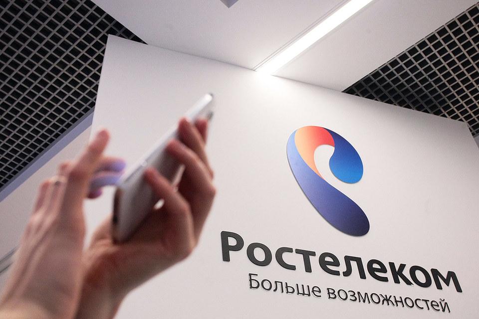 Закупка «Ростелекома» может стать крупнейшим проектом мобильного информирования с привлечением внешнего поставщика в операторском сегменте
