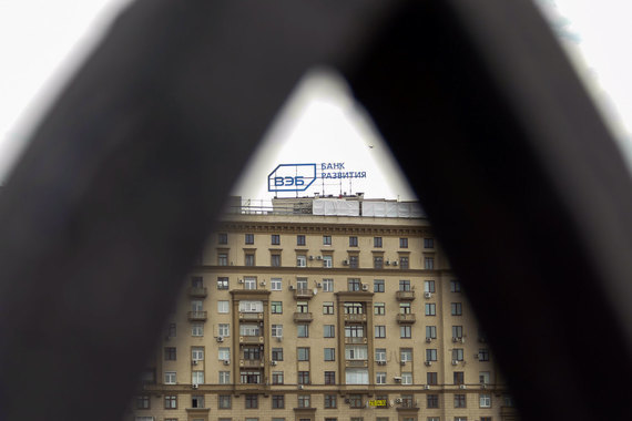 Силуанов сказал, когда государство должно будет помочь ВЭБу