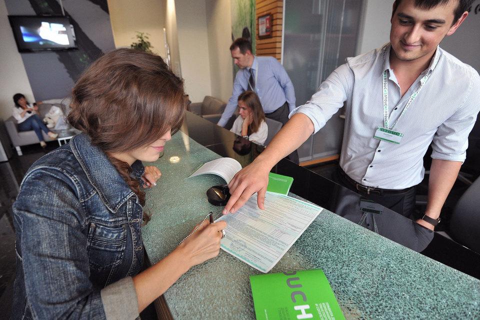 Страховая компания «Благосостояние» приобрела 100% акций «Интач страхование»
