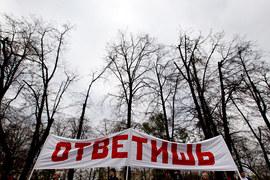 Роскомнадзор хочет, чтобы россияне пользовались надежными каналами связи