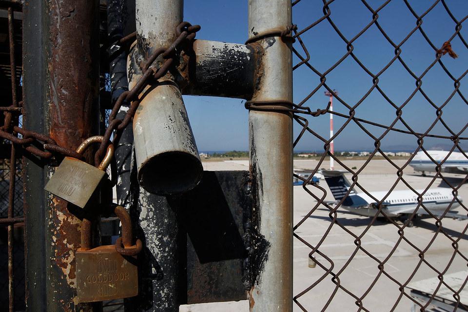 30 региональных аэропортов не приносят устойчивого дохода, поэтому их приватизация пока не планируется