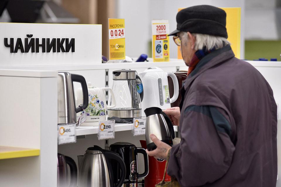 Покупатели запаслись бытовой техникой в конце 2014 г.