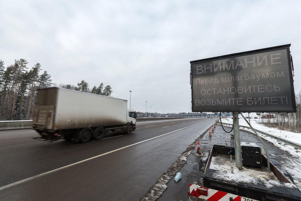 Дмитрий Медведев: идея взимать деньги за проезд грузовиков по федеральным трассам «правильная»