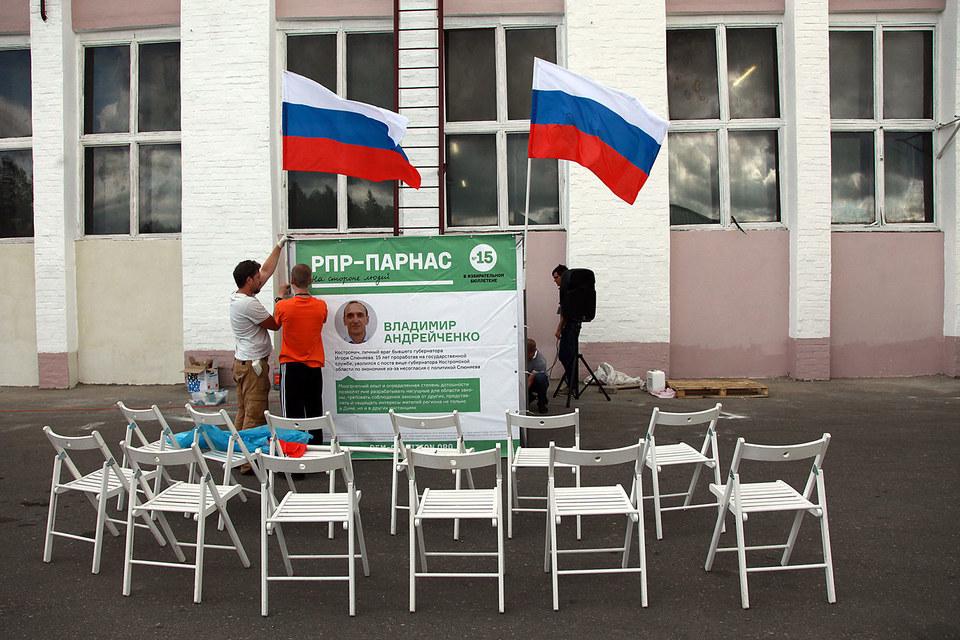Демократическая коалиция вновь пойдет на выборы под флагами «Парнаса»