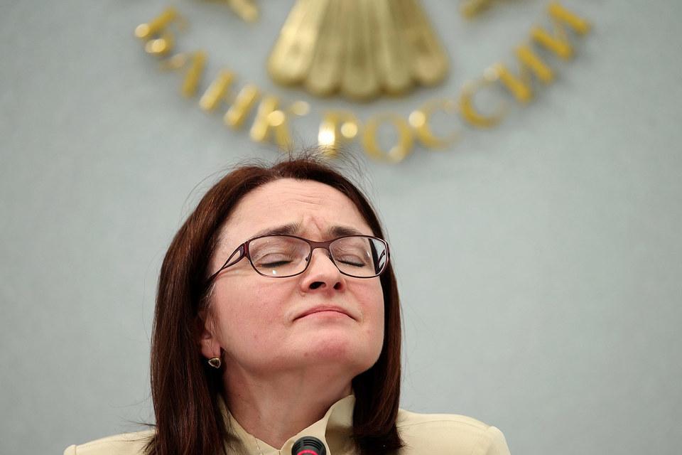 Набиуллина на пресс-конференции заявила, что в российской банковской системе нет кризиса