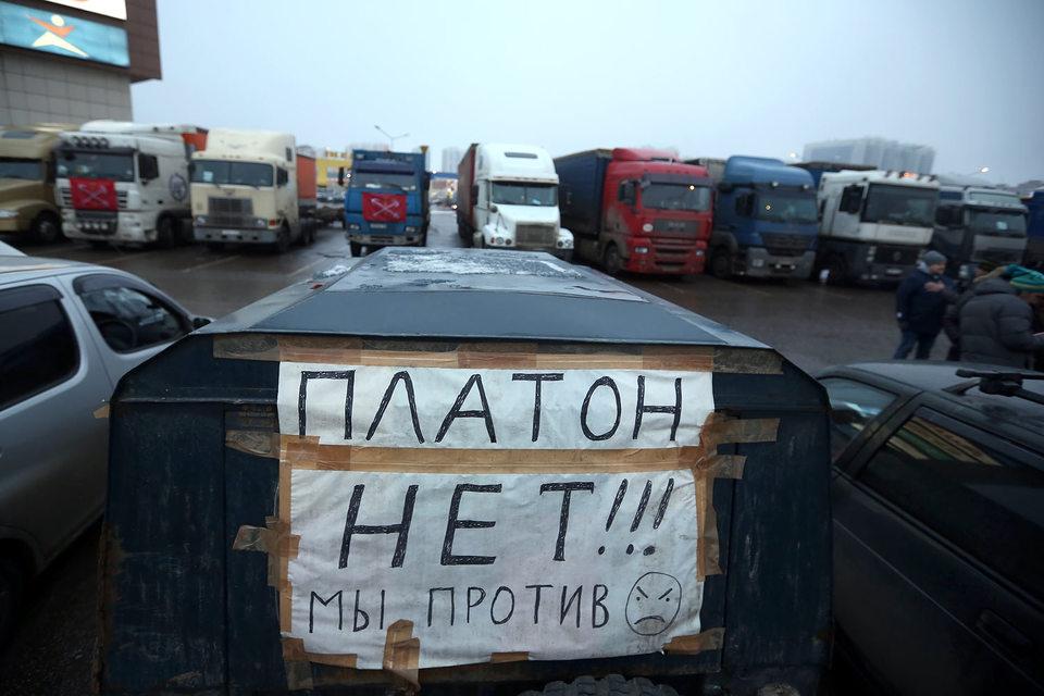 Дальнобойщики напомнили, что согласно опросам их поддерживает большинство россиян