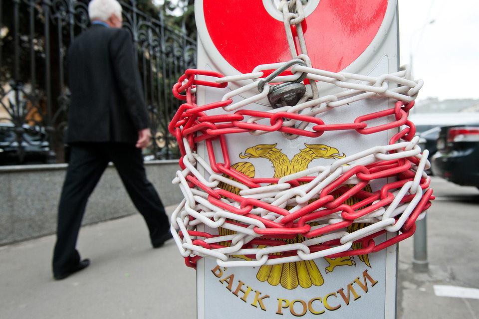 Российские банки способны перейти на рыночный курс с льготного при расчете нормативов, считает председатель ЦБ Эльвира Набиуллина
