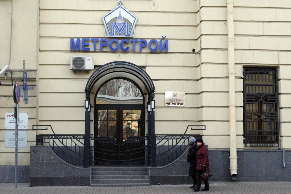 Конкуренция в строительстве петербургского метро не сложилась