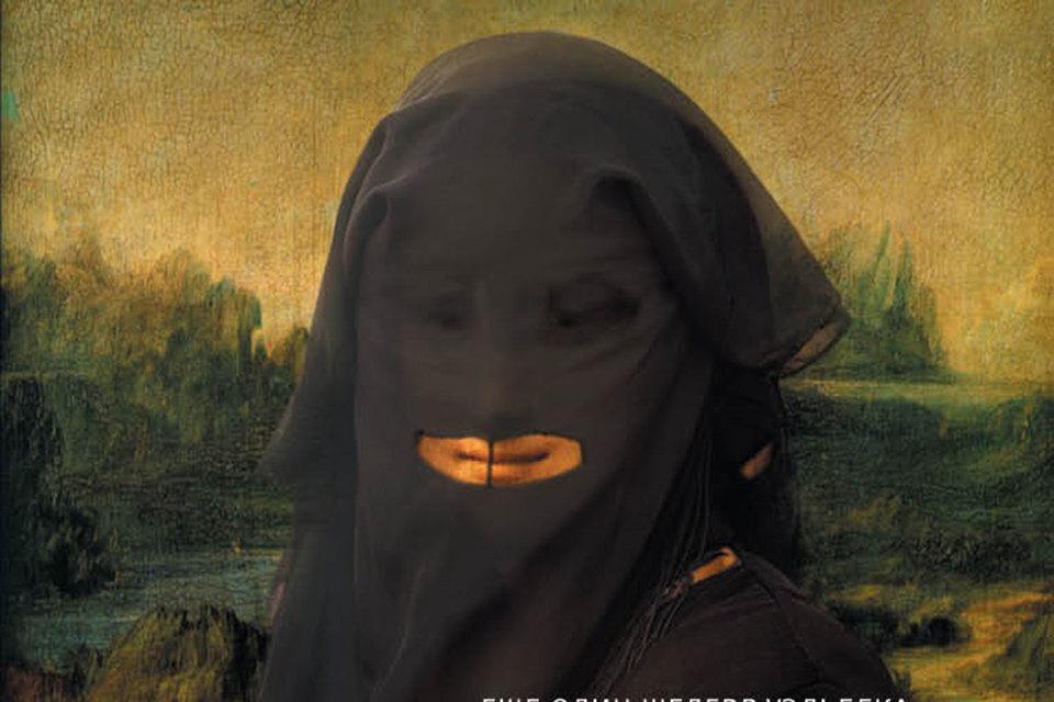 Обложка книги Мишеля Уэльбека «Покорность»