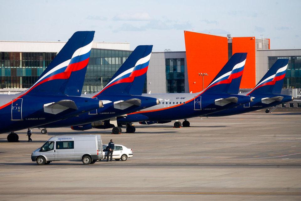 Снижение тарифа касается только рейсов, выполняемых самим «Аэрофлотом»