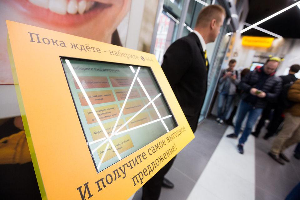«Вымпелком» собирается заменить чужие платежные терминалы в своих офисах на собственные