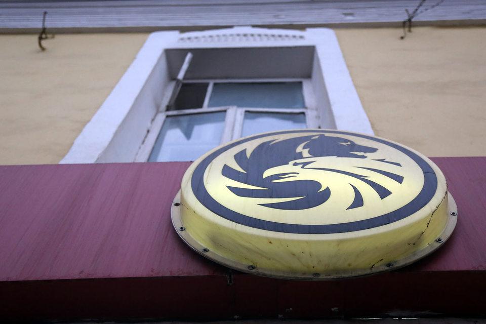 Одним из крупных держателей реструктурированных евробондов банка «Русский стандарт» оказались структуры «Ингосстраха»
