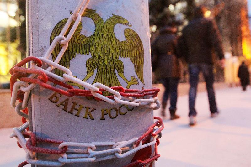 Лицензии лишились три московских банка