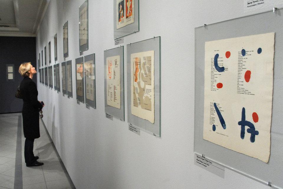 Книжные листы на этой выставке – главные произведения