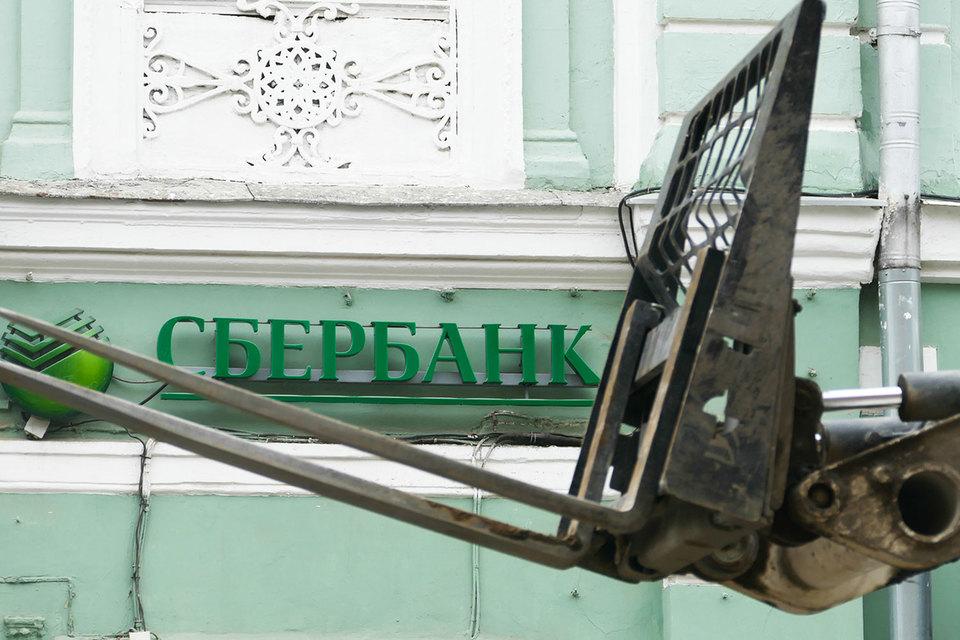 Объем выявленных сомнительных операций в Сбербанке вырос на 25% с начала года, заявил президент госбанка Герман Греф (цитата по ТАСС)