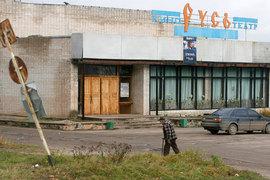 Кинотеатры в небольших городах купят за счет бюджета новые проекторы и кресла