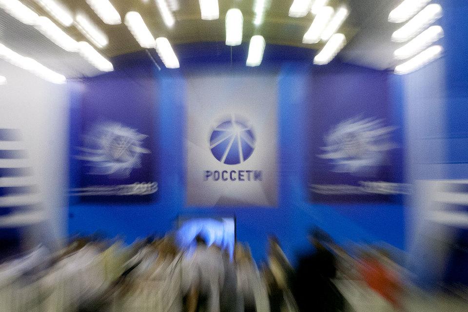«Россети» вслед за «Газпромом» изучают возможность размещения расписок на Сингапурской бирже