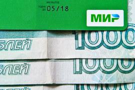 Сейчас уже семь банков в рамках пилотного проекта начали реальную эмиссию карт
