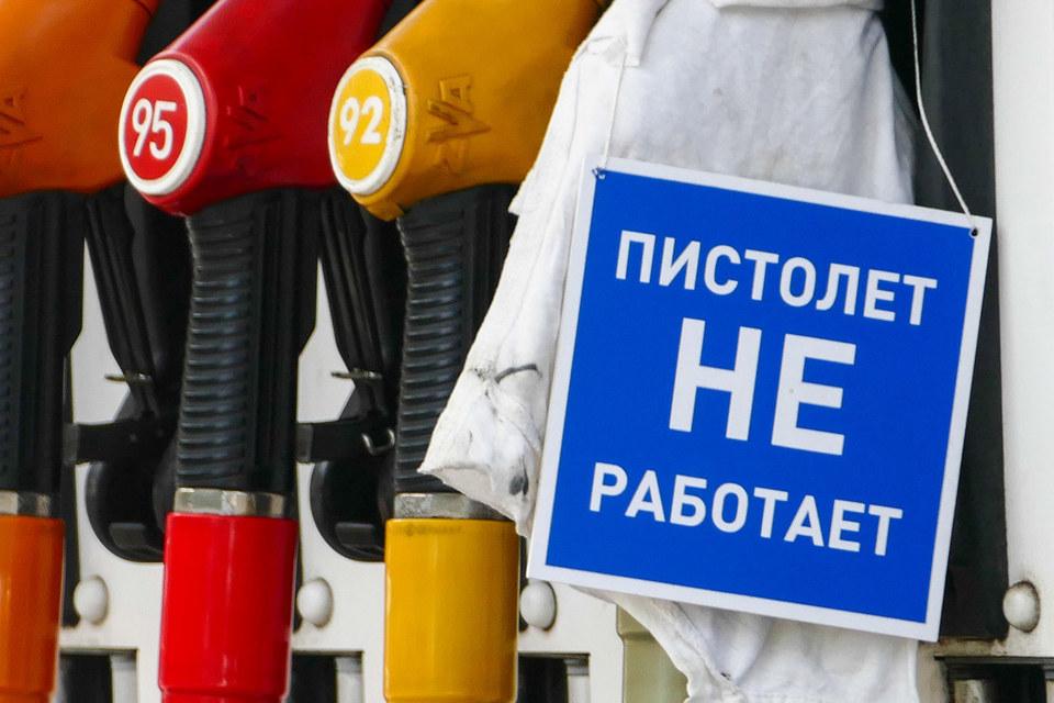 Московские власти рассчитывают, что переход к топливу нового экологического класса позволит уменьшить выбросы в атмосферу диоксида серы в пять раз