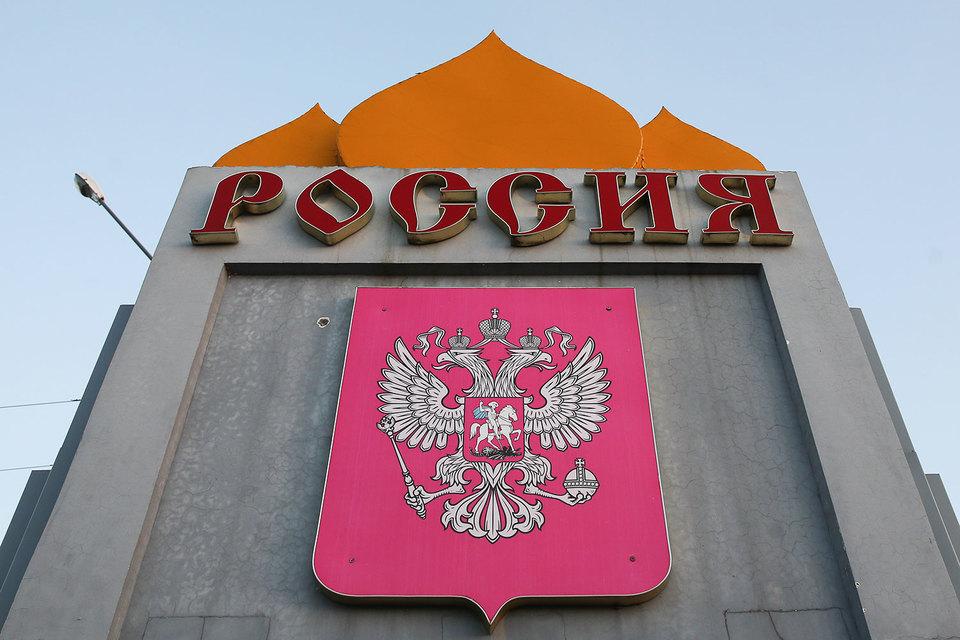 Решение о приостановке действия договора о зоне свободной торговли между Россией и Украиной связано с переговорами о заключении соглашения о ЗСТ между Украиной и Европейским союзом (ЕС)
