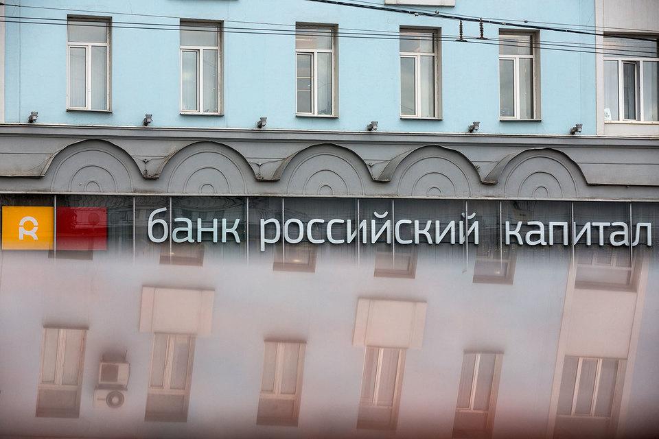 Банк «Российский капитал» начнет финансирование петербургских проектов «СУ-155» до конца декабря