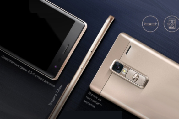 Стильный  смартфон LG Class: тонкий металлический корпус  и скругленные грани 2,5D стекла