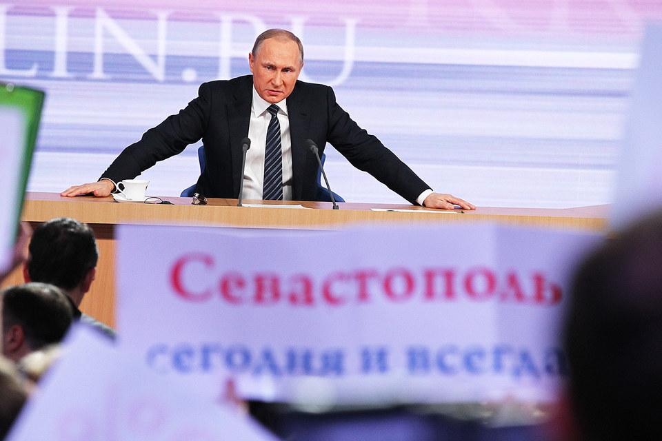 Владимир Путин на одиннадцатой большой ежегодной пресс-конференции