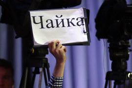 Путин ответил на вопрос о Чайке и подросшей «элитке»