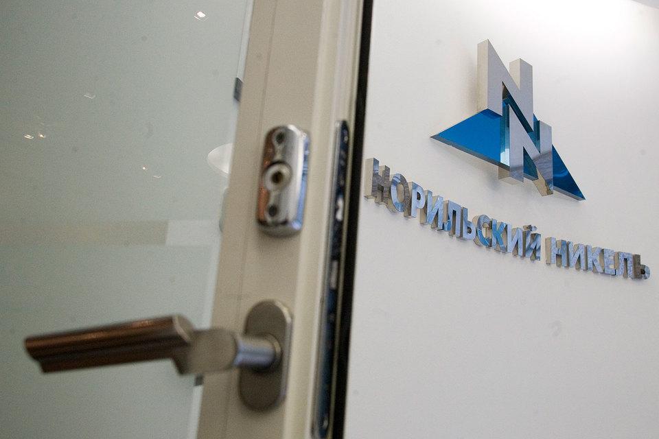 «Норильский никель» может предложить акционерам опцион на выкуп доли в Быстринском проекте, передал Bloomberg со ссылкой на Владимира Потанина